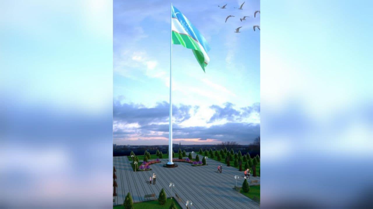 В Карши установят государственный флаг за 1 миллиард 350 миллионов сумов