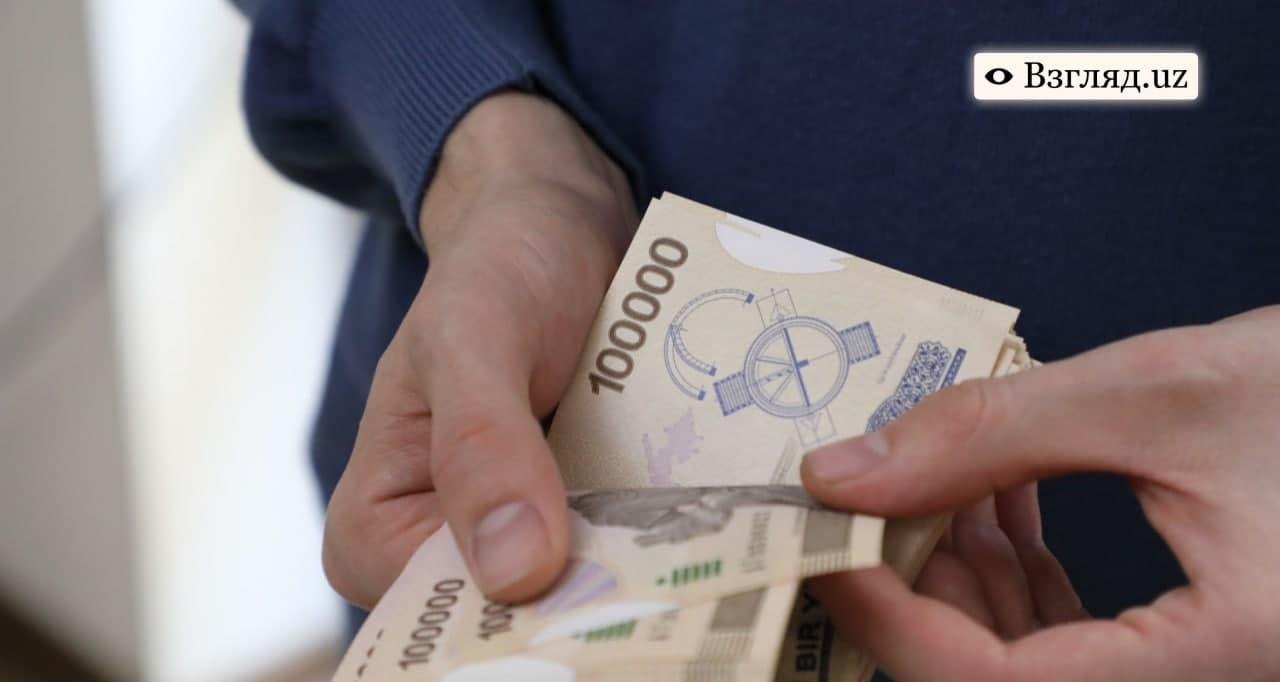 В Джизакской области банкиры украли деньги, оформив кредиты на граждан без их ведома