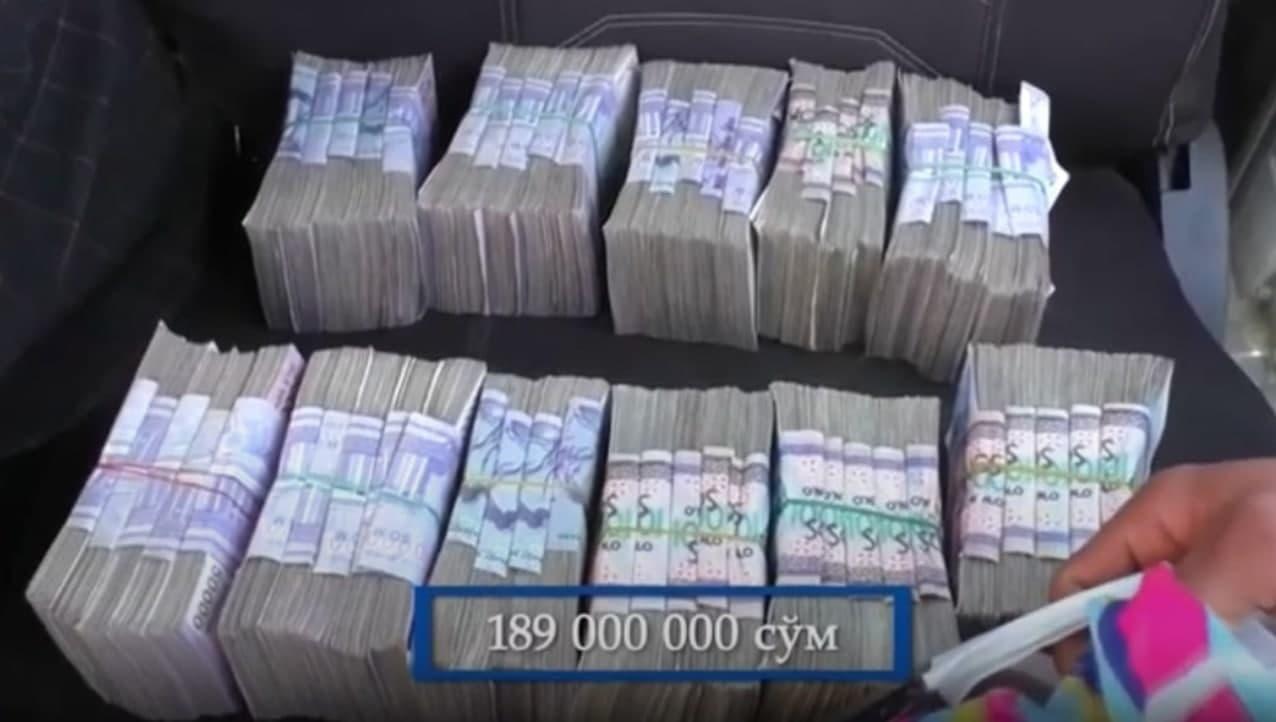 Несколько граждан Андижанской области незаконно продавали земли на сумму более 200 тысяч долларов — видео