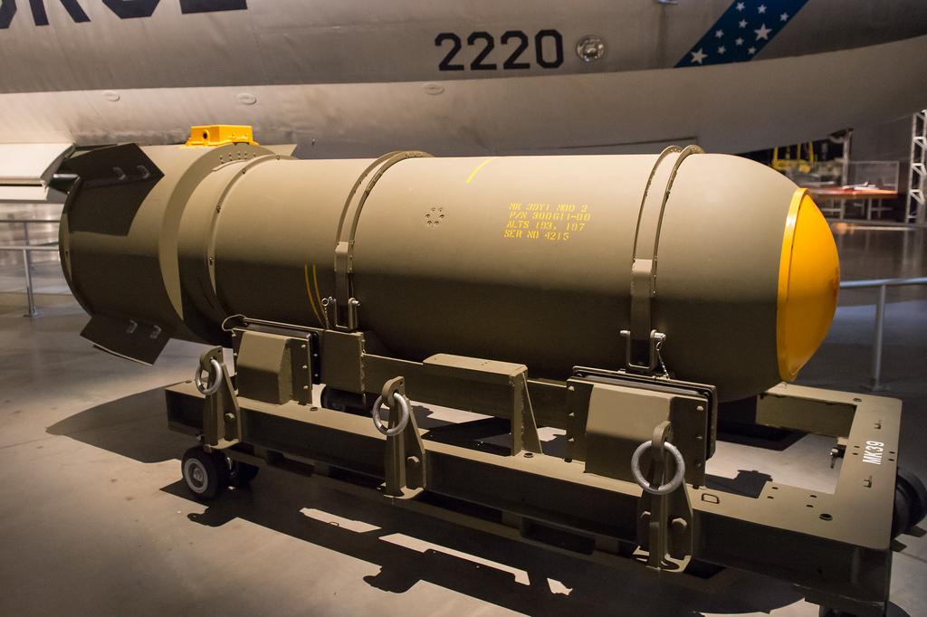 Министр энергетики США заявила о намерении штатов улучшить ядерный потенциал