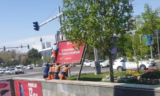 В Ташкенте стали незаконно сносить рекламные банеры