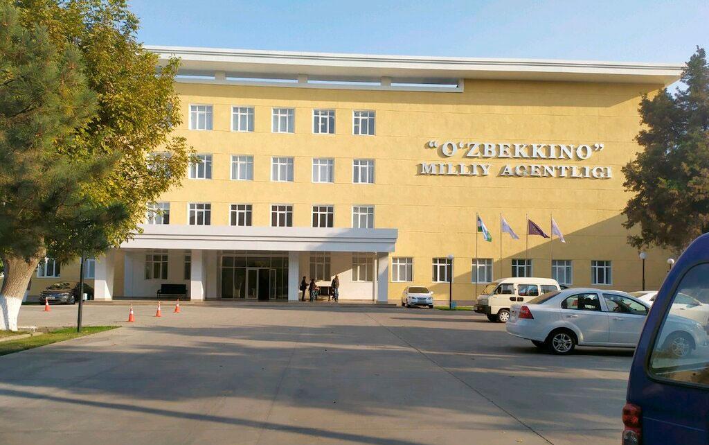 У Национального агентства «Узбеккино» поменялось название