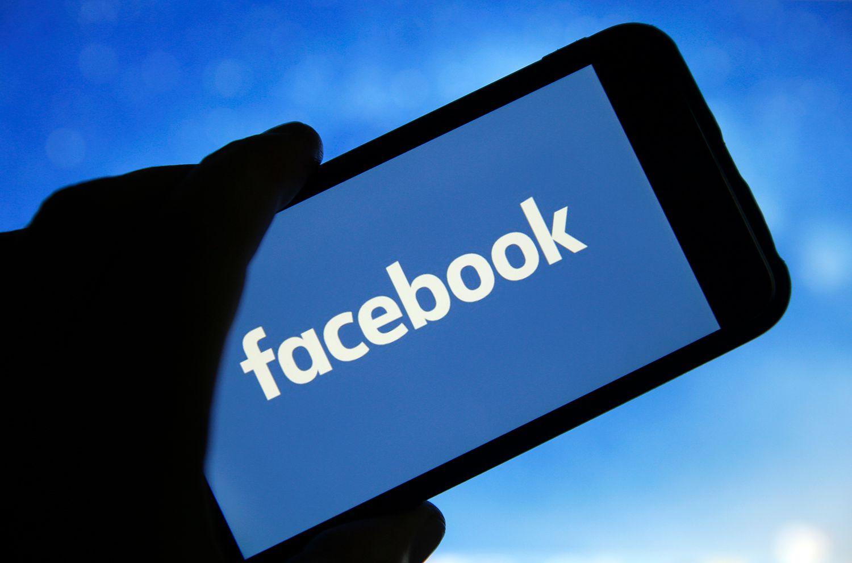 Facebook запустил еще одну новую функцию