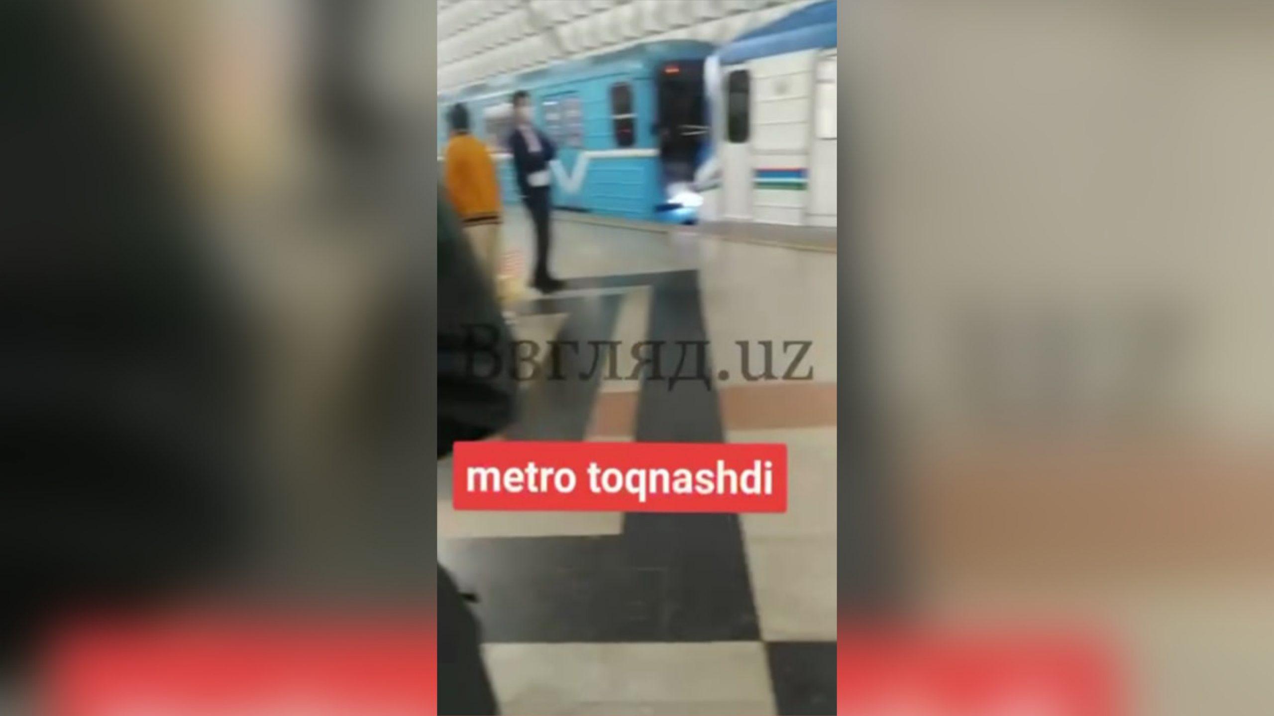 В «Узбекистон темир йуллари» прокомментировали столкновение двух составов столичного метро — видео