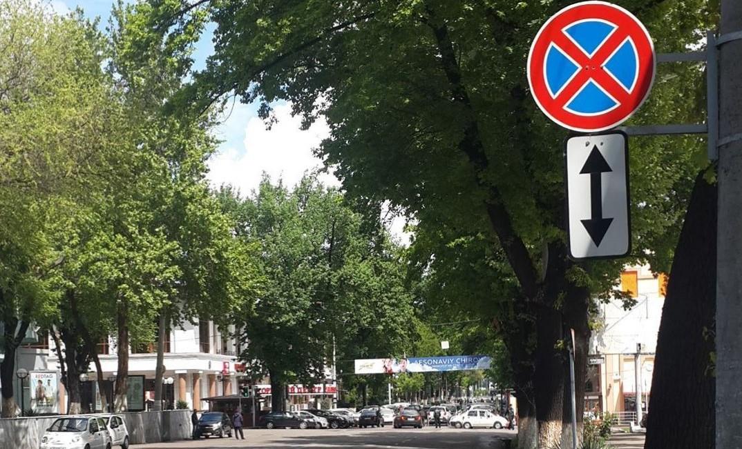 В Узбекистане снизили штраф за неправильную парковку