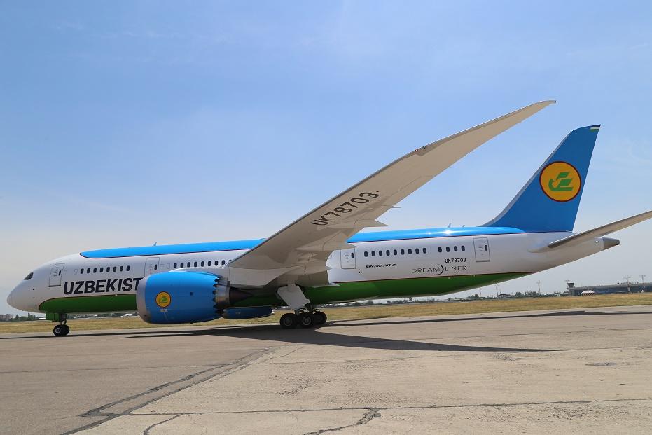 Узбекистанцы смогут со скидкой покупать авиа и ж/д билеты  на внутренние рейсы
