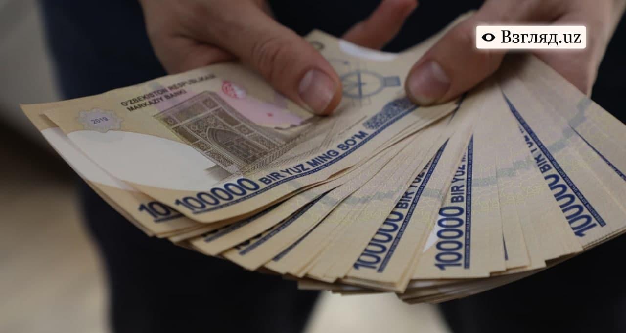 Названа сумма необоснованных расходов из госбюджета Узбекистана за первый квартал года