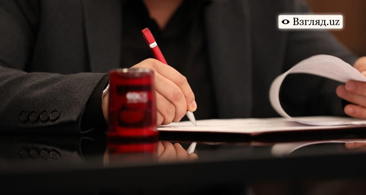 В Узбекистане не будет взиматься госпошлина за регистрацию отдельных ННО
