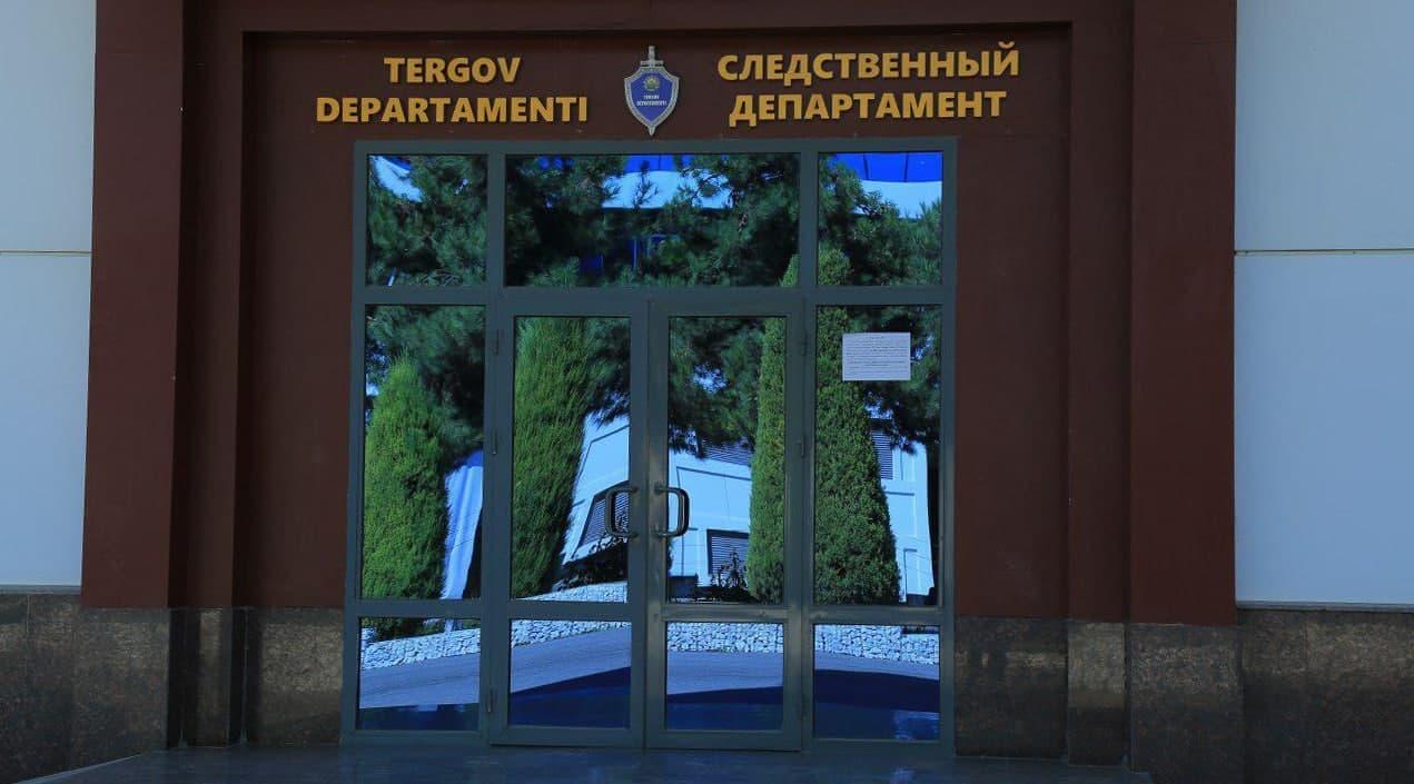 Следственный департамент взял под контроль дело предприятия, основанного первым космонавтом Узбекистана