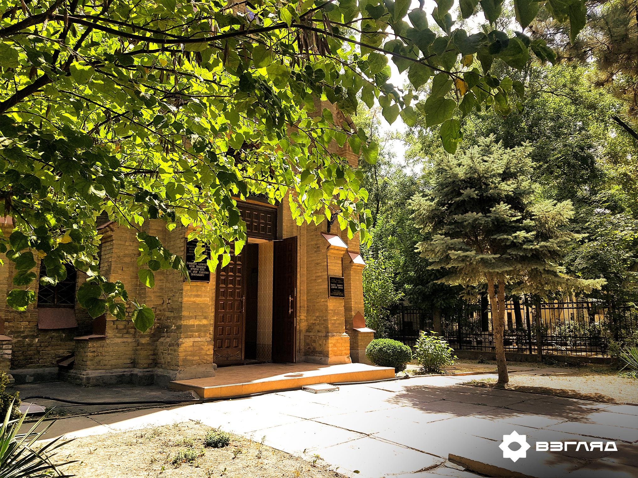 Пожары, запрет на службу и помещение под склад. Через что прошла немецкая кирха в Ташкенте? Вспоминаем историю 122-летнего здания