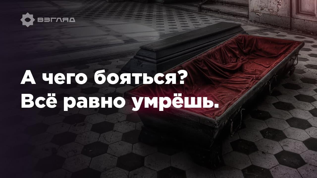 История гробовщика: сколько стоит умереть в Узбекистане