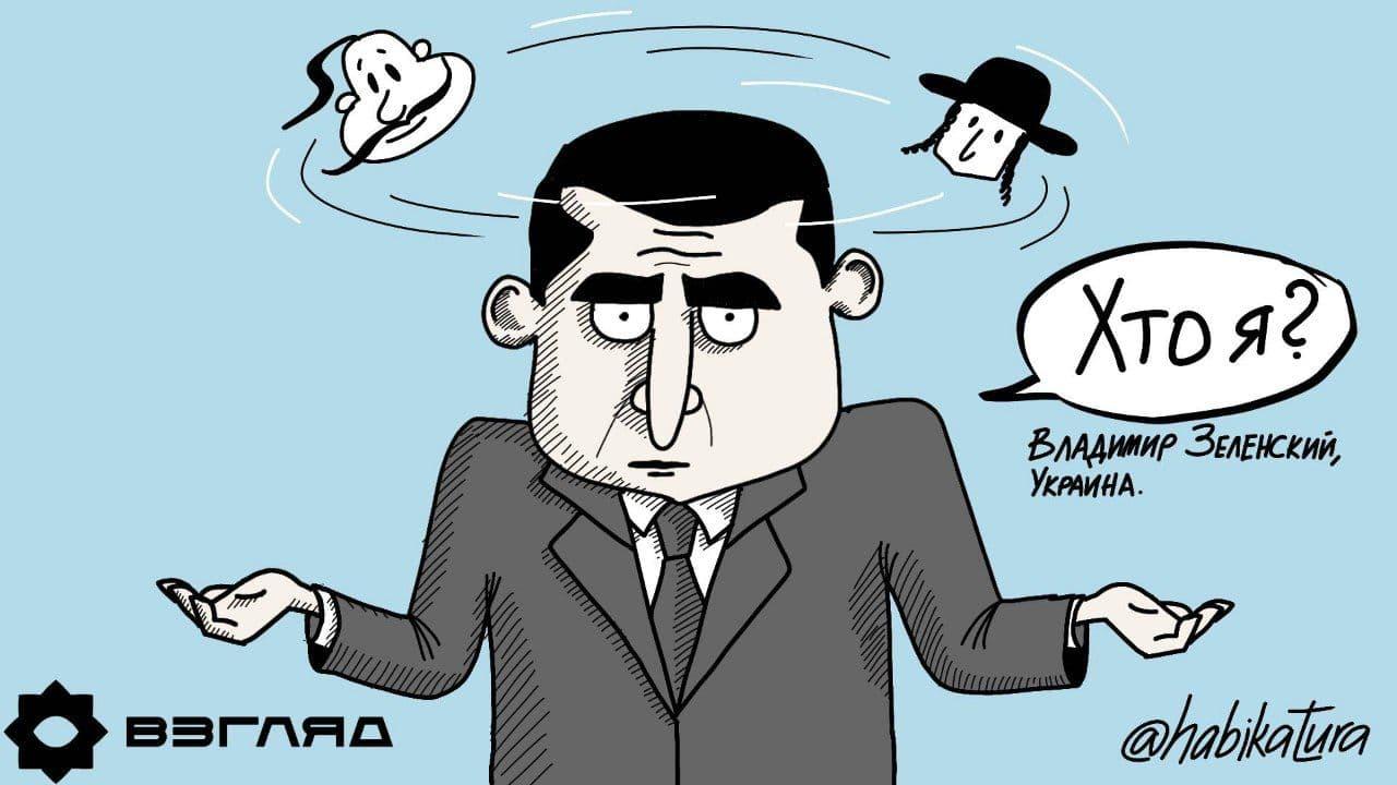 Лидеры стран в карикатурах: семь цитат, которые нас удивили — Часть первая