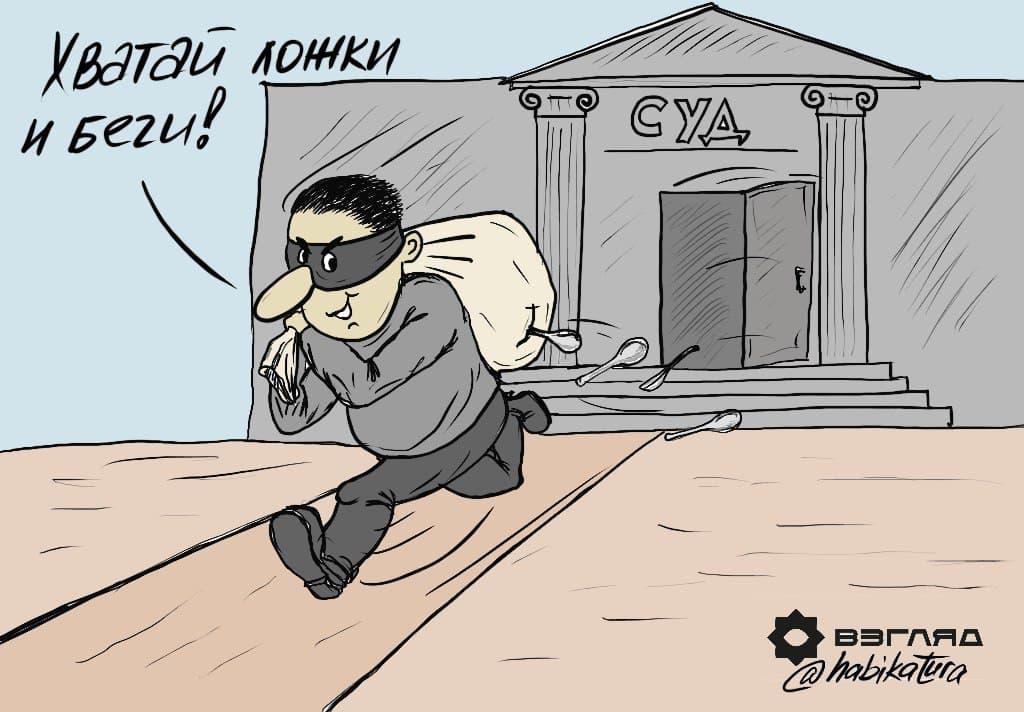 Дерзкое преступление или как узбекистанец ограбил здание суда и вынес только столовые приборы