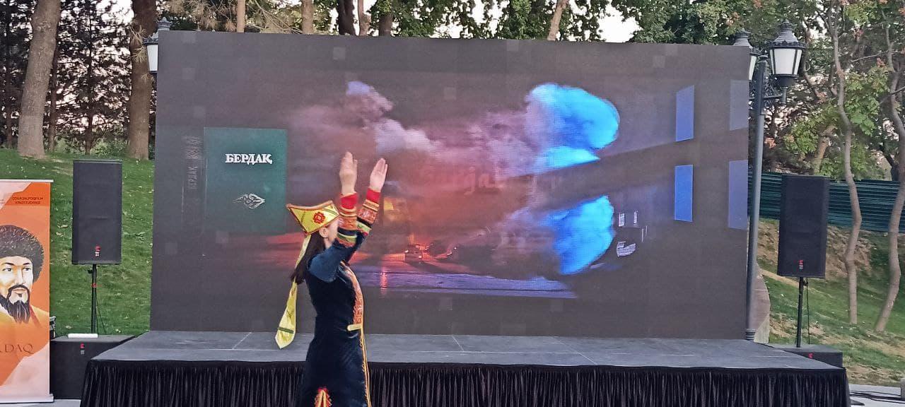 В Ташкенте прошла премьера документального фильма о Бердахе