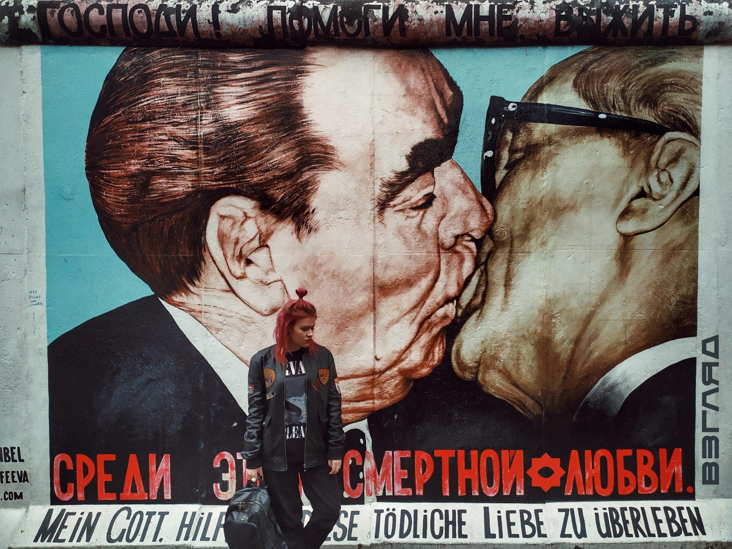 Ломаем стереотипы о Германии. Как журналист побывал в безбашенном Берлине, опробовал каучсёрфинг и пытался снять наличку, чтоб купить бутылку воды