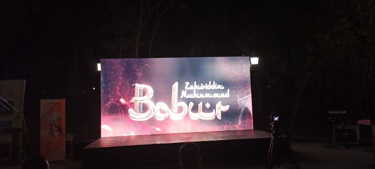 В Аллее литераторов состоялась премьера документального фильма о Захириддине Мухаммад Бабуре
