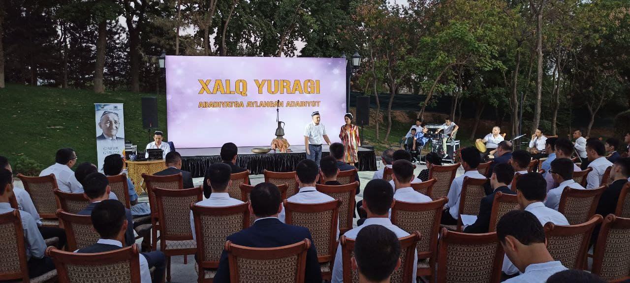 В Ташкенте состоялась премьера документального фильма «Я узбекский поэт», посвященного жизни и творчеству Гафуру Гуляму