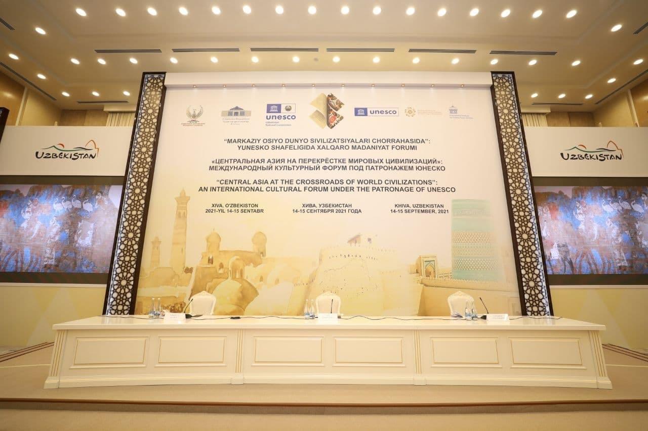 Шавкат Мирзиёев выступил с речью на Международном форуме «Центральная Азия на перекрестке мировых цивилизаций»