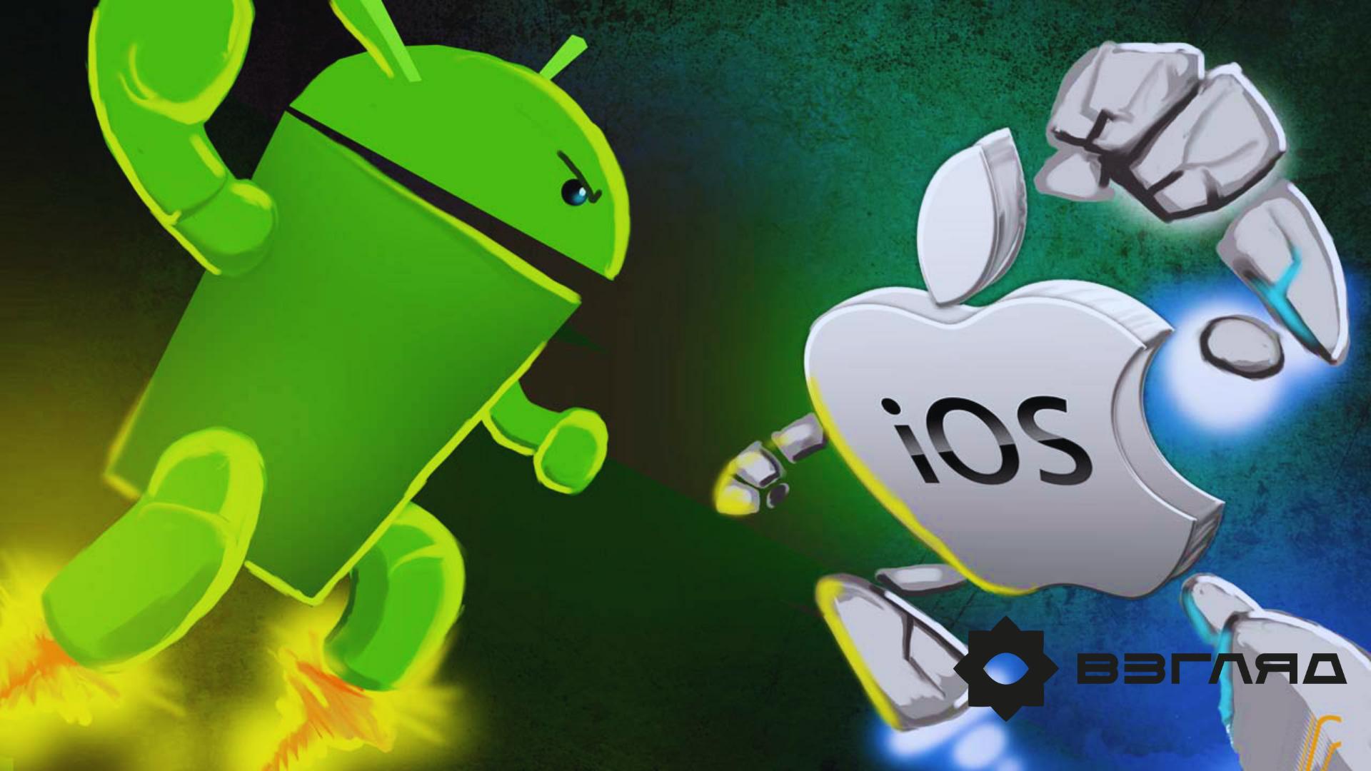 Да будет битва: Android против iOS. Взгляд.uz рассказывает о плюсах и минусах каждой из платформ
