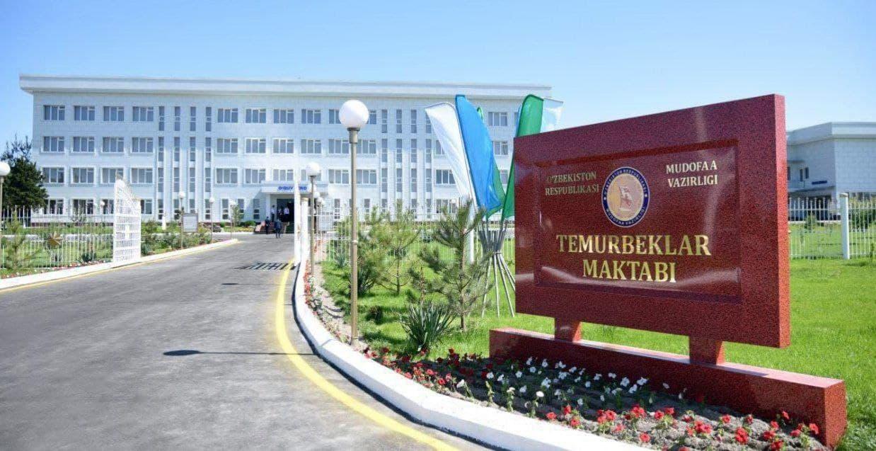 СГБ объявляет конкурс на приём учащихся в военно-академический лицей «Школа Темурбеков»
