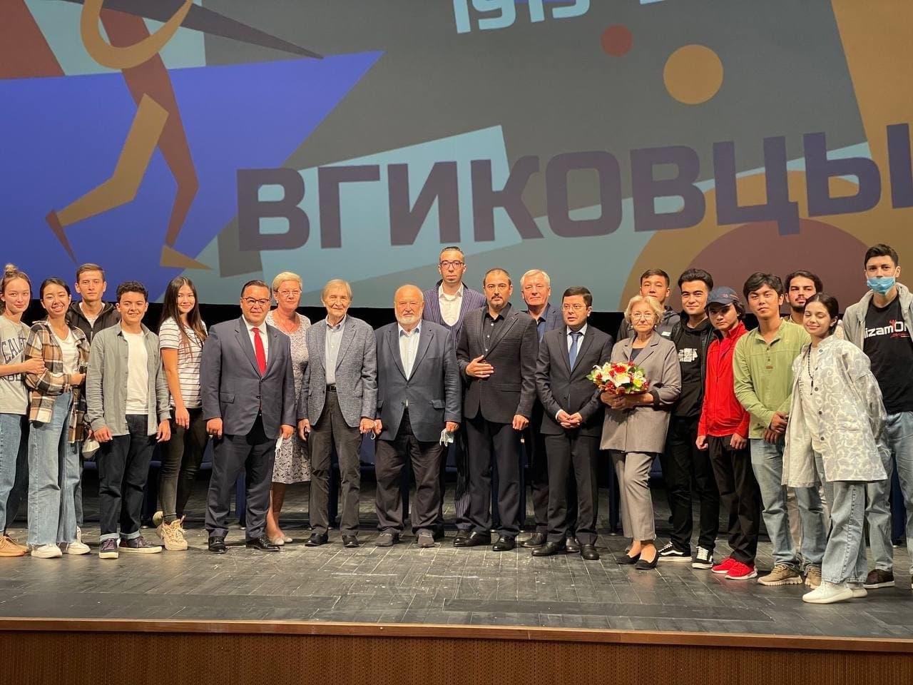 Ташкентский филиал ВГИК откроется в Узбекистане
