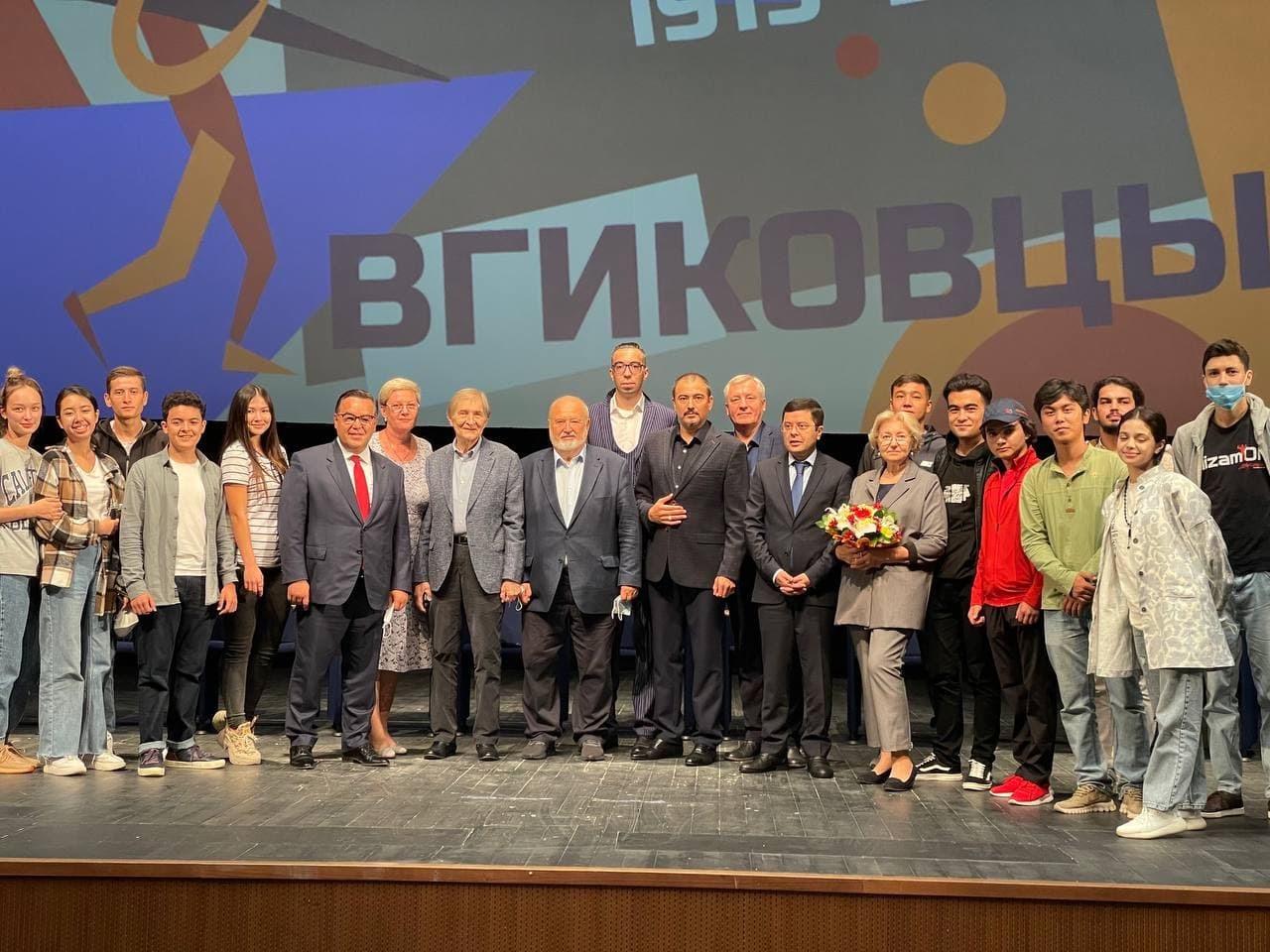 На учёбу во ВГИК отправились 22 молодых узбекистанца