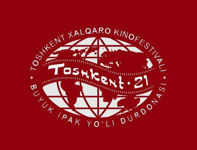 В Узбекистане пройдёт Ташкентский международный кинофестиваль «Жемчужина Шелкового пути»