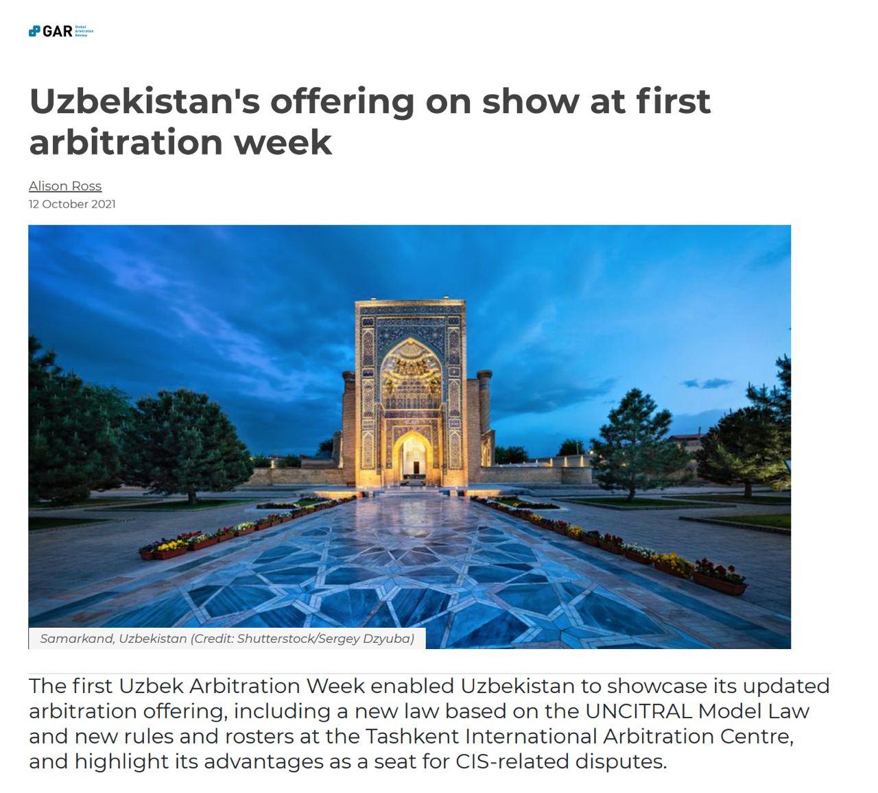 Global Arbitration Review опубликовало статью об Узбекской неделе арбитража