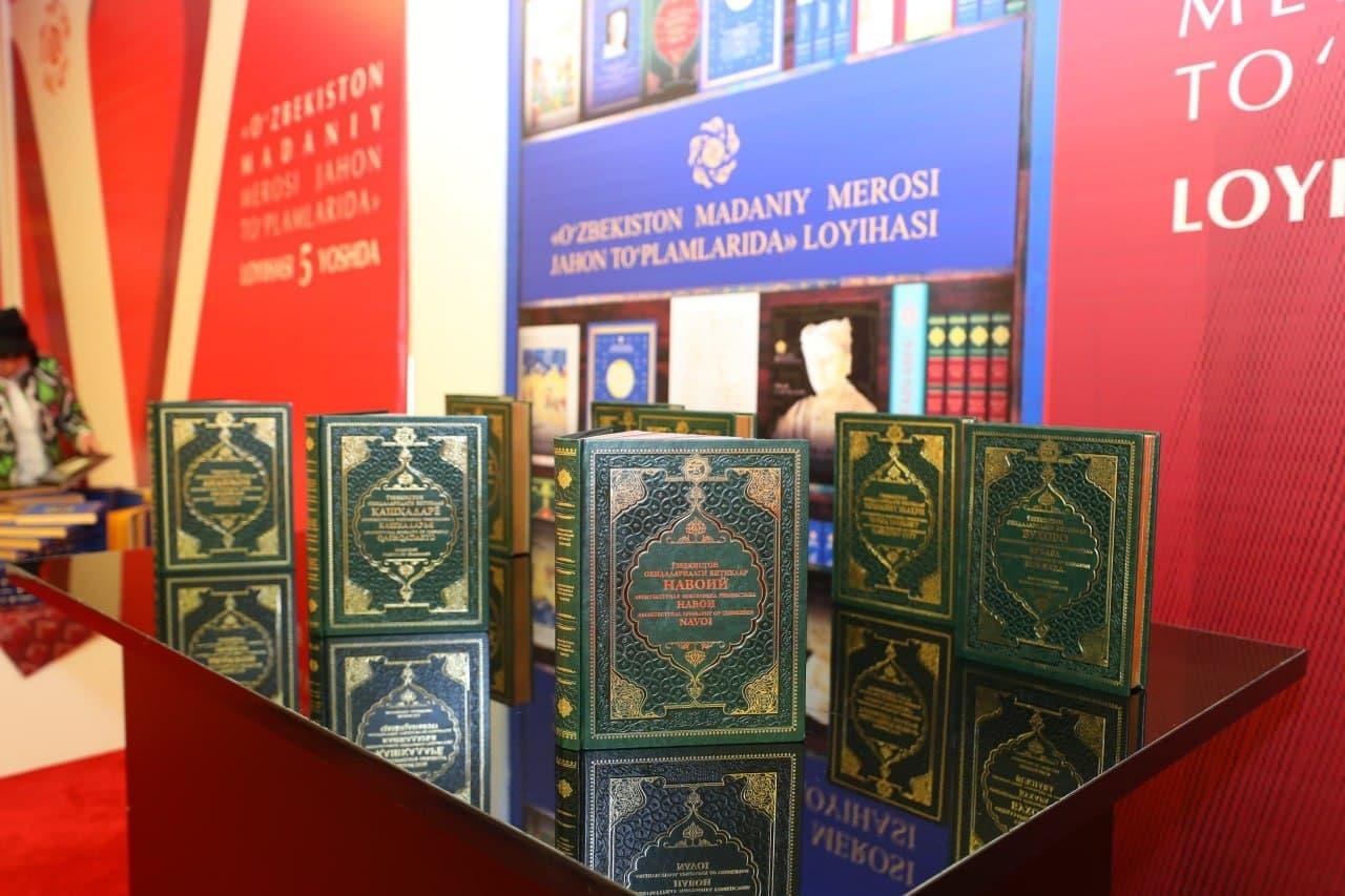 Более 5000 тысяч томов книг сериии «Культурное наследие Узбекистана в собраниях мира» раздали в библиотеки и музеи мира