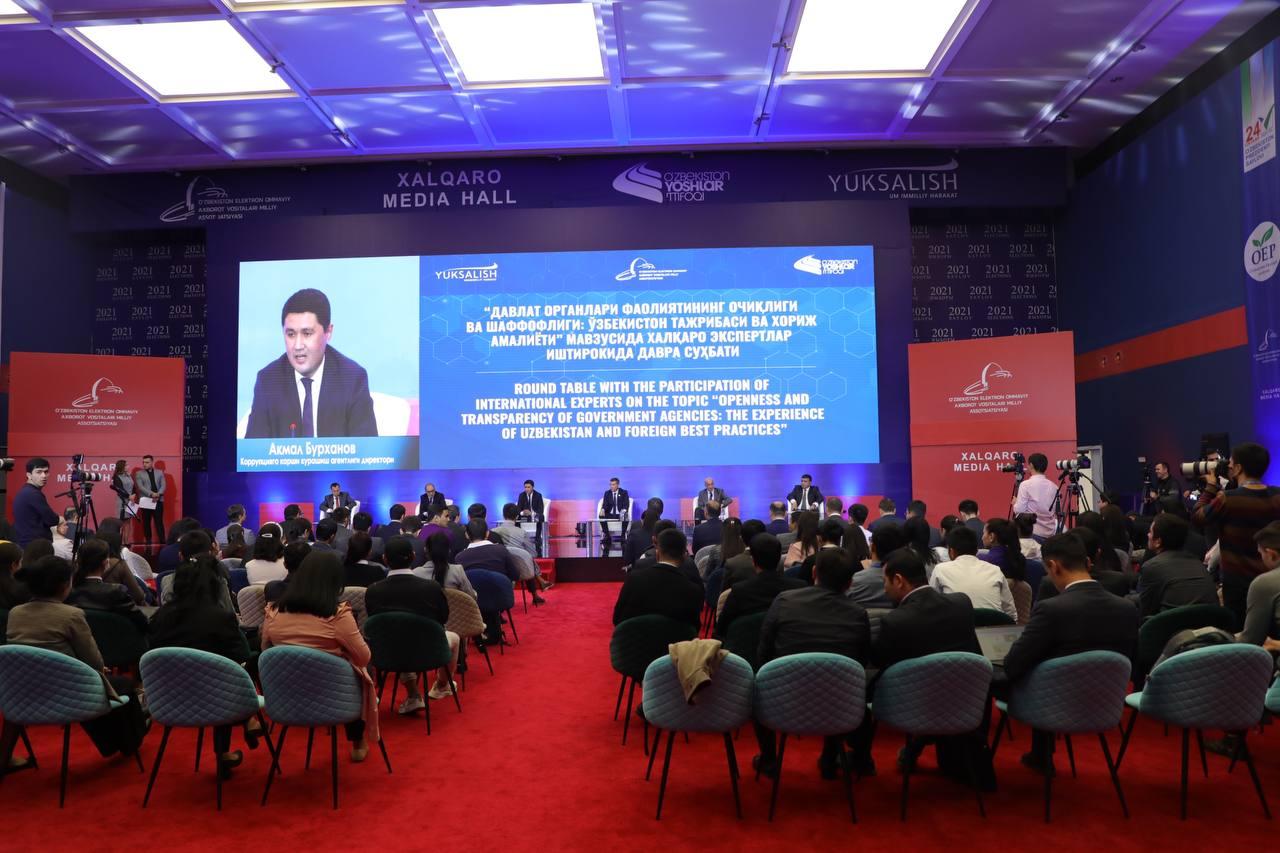 Во Дворце творчества молодежи прошел международный медиа-круглый стол на тему «Открытость и прозрачность в правительстве: опыт Узбекистана и зарубежная практика»