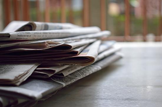 СМИ — катализатор обновления общества: как журналисты осуществляют свою деятельность объективно и с учетом закона