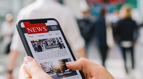 СМИ как значимое место во всех общественных процессах