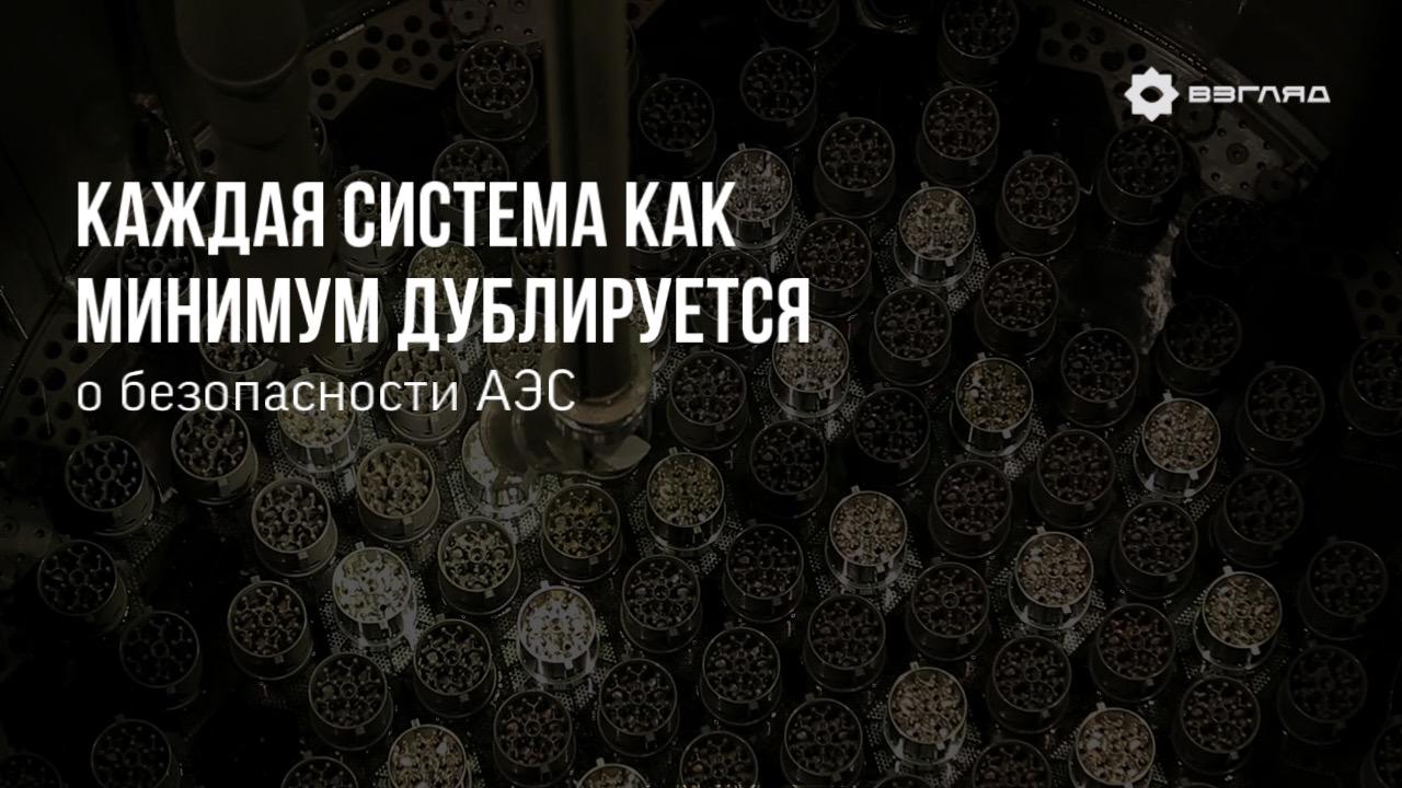 Что защитит вас от радиации после запуска первой узбекской АЭС